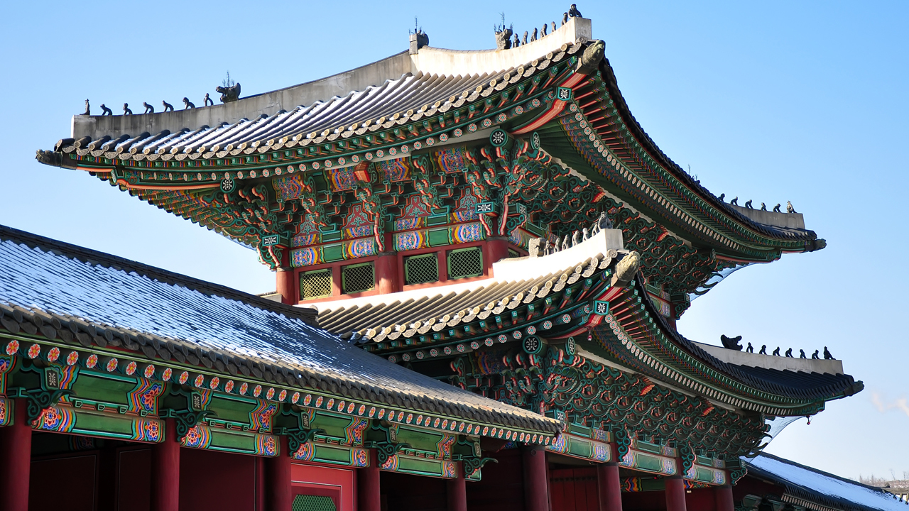 Reiser til Sør-Korea - Backpacking i Sør-Korea med KILROY